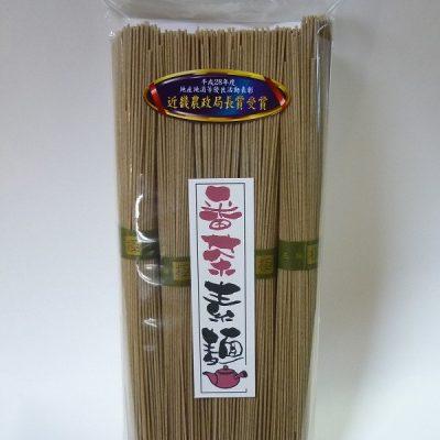 手延べ番茶素麺
