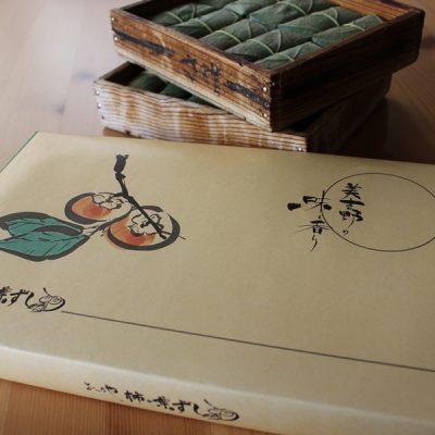 柿の葉寿司20個セット(鯖)